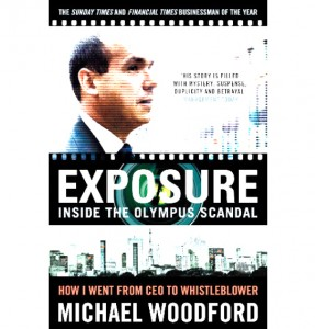 The hardcover, which was published in paperback on Tuesday, July 2. The film is said to be next