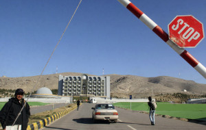 Afghanistan US Consulate
