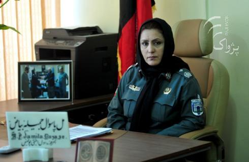 Brig. Gen. Jamila Bayaz