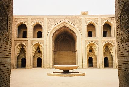 House of Wisdom or Bait al-Hikma) in Baghdad, a research centre named after the Abbasid era Bait al-Hikma