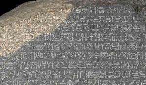 rosetta_stone_hieroglyphs