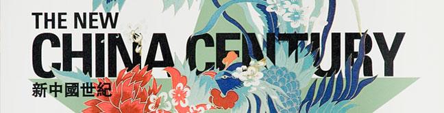 China-Century