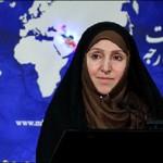 Marzieh Afkham iran