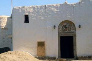 greece grotto