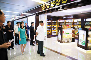 kim jong un at the new airport terminal