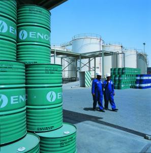 uae fuel subsidies