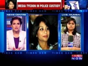1020409672-Indrani-Mukherjea-in-police-custody