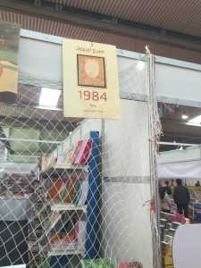1984 is available