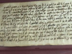 8th cent koran 3