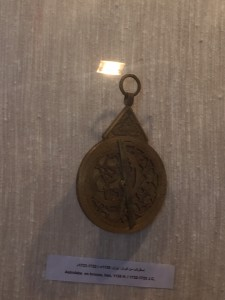 a 12th cent astrolabe - equivalent of google map