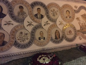mosaic commemoration 1