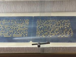 pages of the blue koran