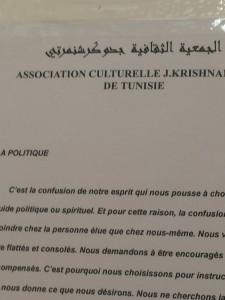 the jiddu krishnamurti association of tunisia had a stall