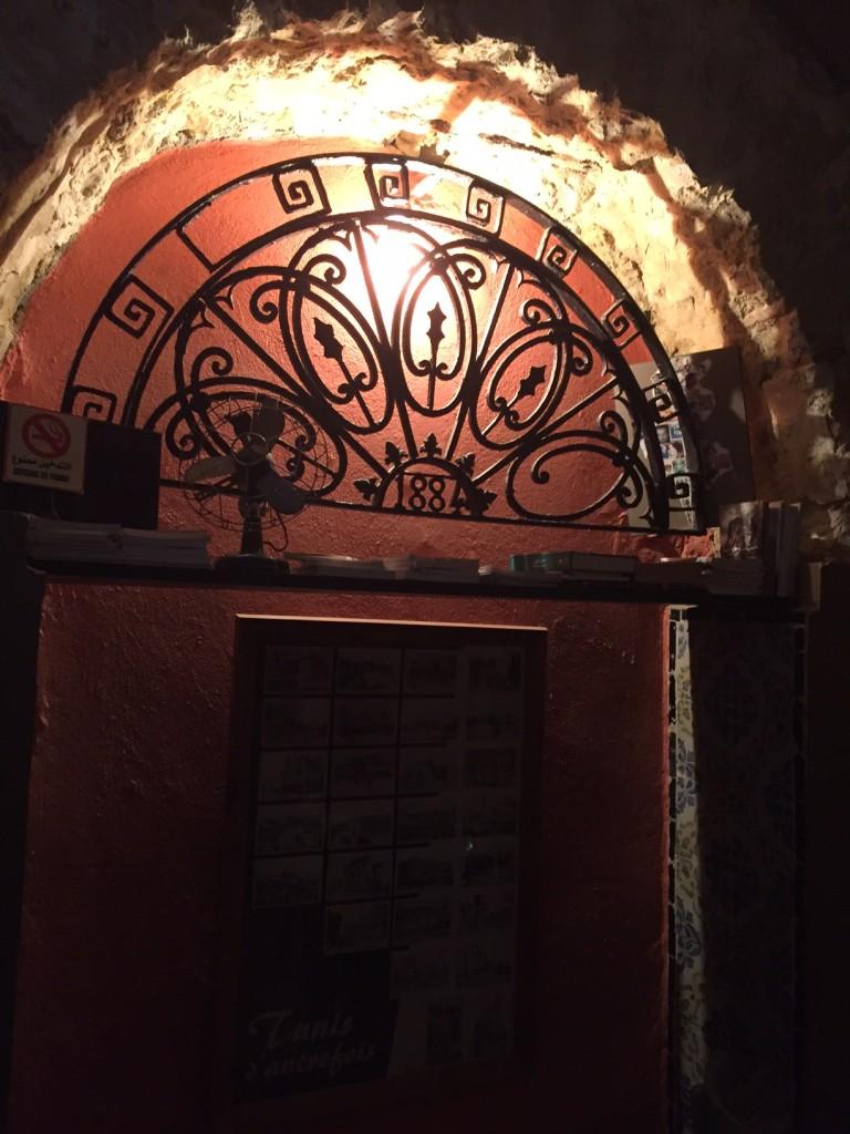 elements of the original entrance