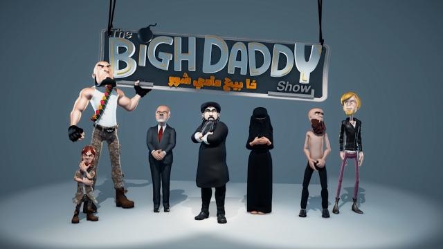the bigh daddy show