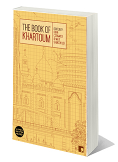 the book of khartoum