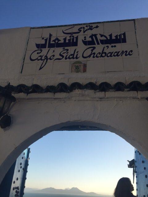 13-entrance-to-cafe-sidi-chebaane
