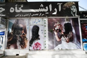 How will Taliban 2.0 interpret Sharia law in Afghanistan?